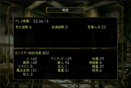 f:id:kumu:20111221065022j:image