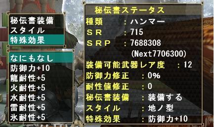 f:id:kumu:20120113234544j:image