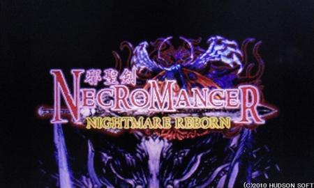 聖 ネクロマンサー 邪 剣