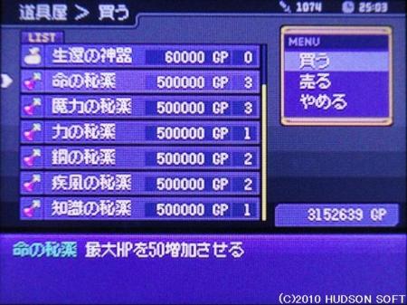 f:id:kumu:20120311062612j:image