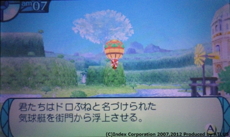 f:id:kumu:20120623020550j:image