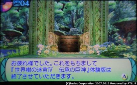f:id:kumu:20120623145745j:image