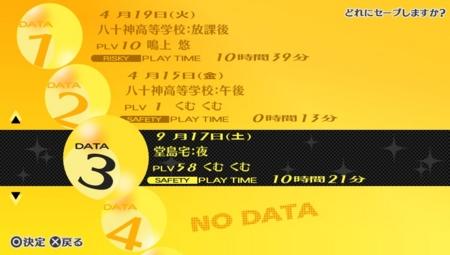 f:id:kumu:20120629124302j:image