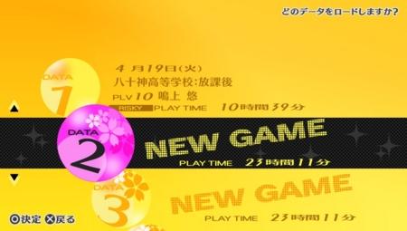 f:id:kumu:20120701221721j:image
