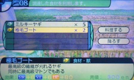 f:id:kumu:20120716203820j:image