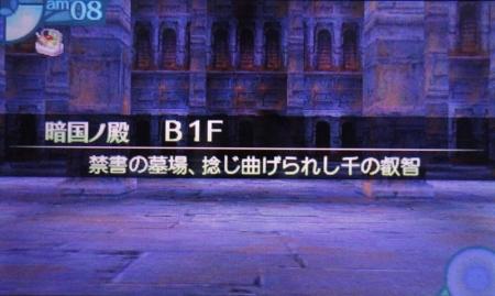 f:id:kumu:20120723165530j:image