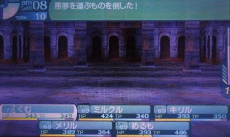 f:id:kumu:20120727104828j:image