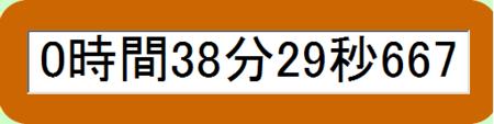 f:id:kumu:20121025192547p:image
