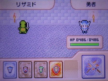 f:id:kumu:20130202123137j:image