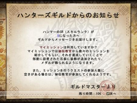 f:id:kumu:20130710205833j:image