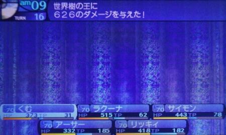 f:id:kumu:20130815214208j:image