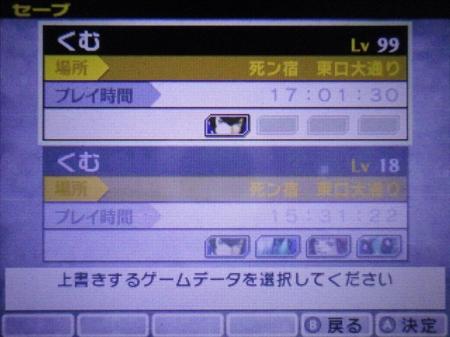 f:id:kumu:20130825180052j:image