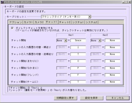 f:id:kumu:20130913074325p:image
