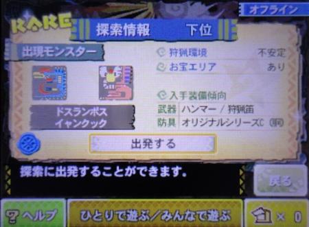 f:id:kumu:20130918044727j:image