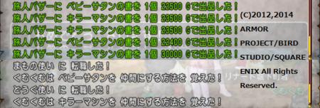 f:id:kumu:20141113174044p:image