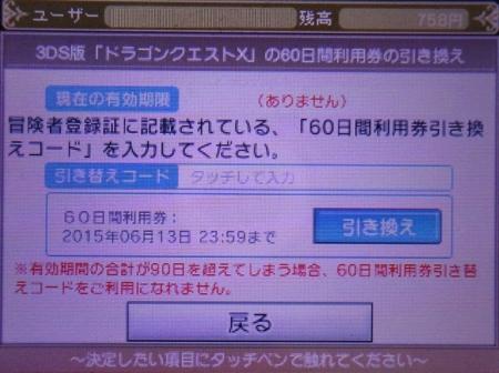 f:id:kumu:20150414204814j:image