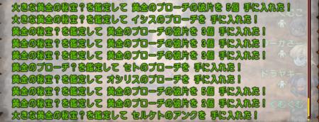 f:id:kumu:20150510235003p:image