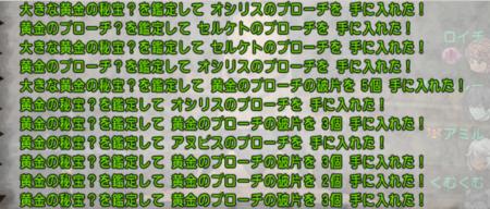 f:id:kumu:20150628161920p:image