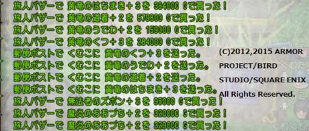 f:id:kumu:20150916125322p:image