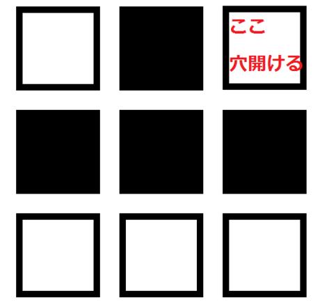f:id:kumu:20151107052057p:image