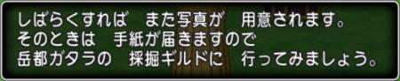 f:id:kumu:20151112210654p:image