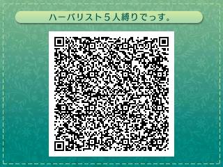 f:id:kumu:20160817175101j:image