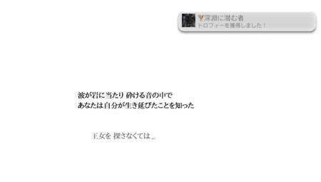f:id:kumu:20170417005126j:image