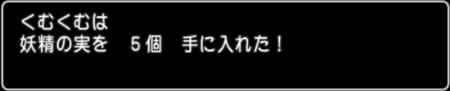 f:id:kumu:20170428205825p:image