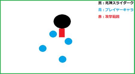 f:id:kumu:20170609044335p:image