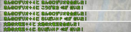 f:id:kumu:20170627164743p:image