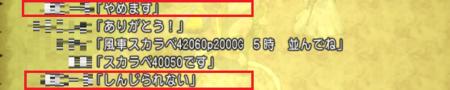 20170913213821