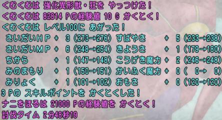 f:id:kumu:20180112225321p:image