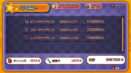 20181220224640