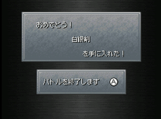 f:id:kumu:20190210184633p:image