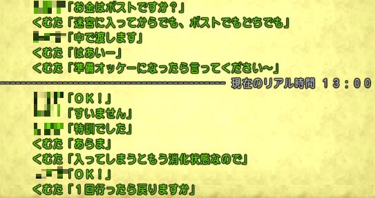 f:id:kumu:20200106163543p:image