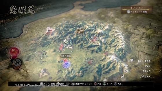 仁王2サブミッション