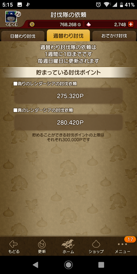 20200329051832