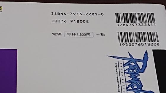 20201011013435