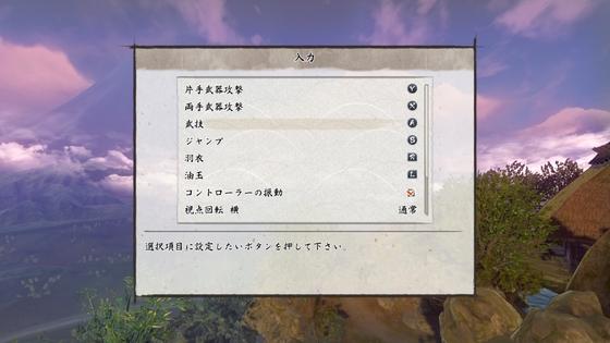 f:id:kumu:20201129045938j:image