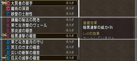 f:id:kumu:20210420055803p:image