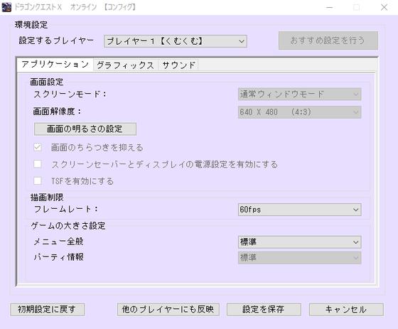 f:id:kumu:20210722065650p:image