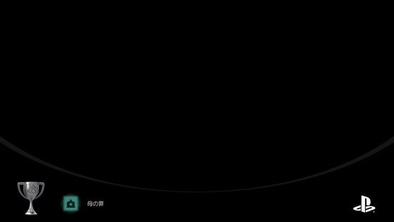 f:id:kumu:20210726220437j:image