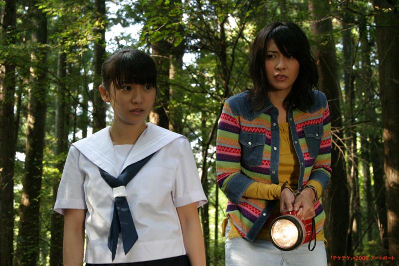 f:id:kun-maa:20081030134427j:plain