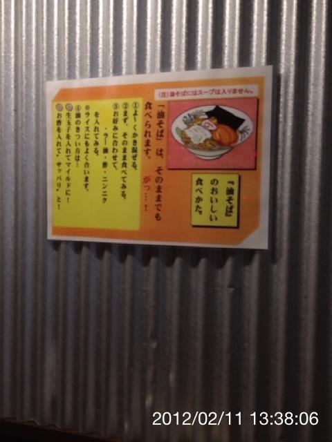 f:id:kun-maa:20120211133806j:plain