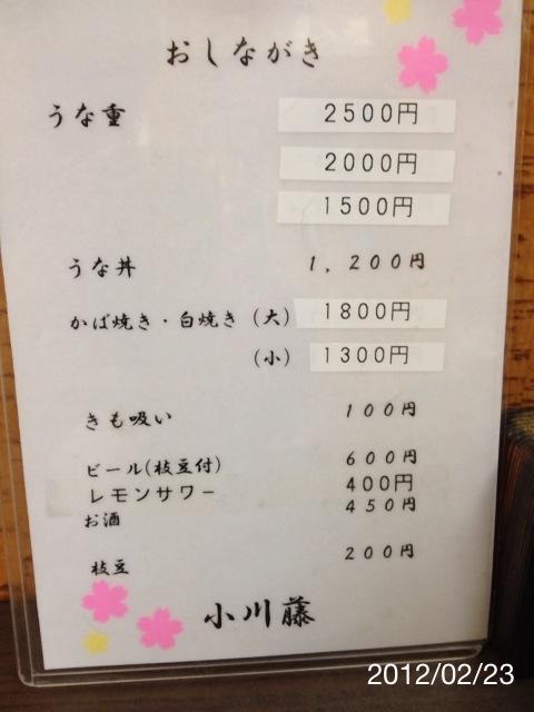 f:id:kun-maa:20120223133437j:plain