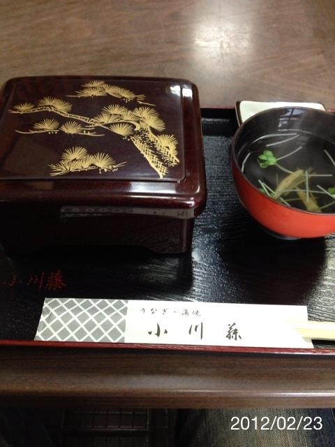 f:id:kun-maa:20120223134514j:plain