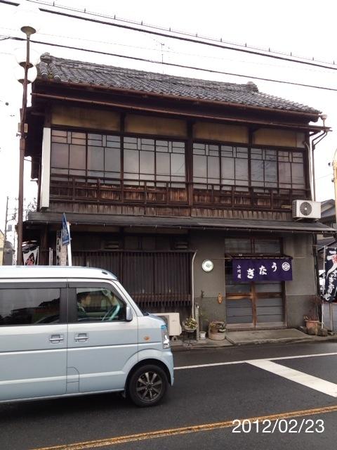 f:id:kun-maa:20120223140015j:plain
