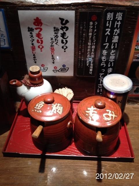 f:id:kun-maa:20120227114506j:plain