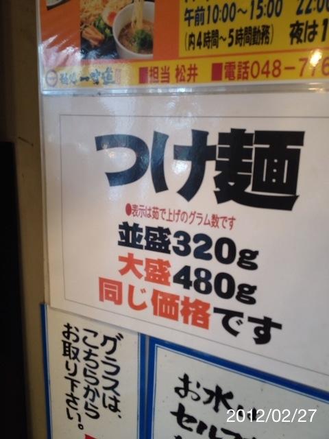 f:id:kun-maa:20120227120103j:plain