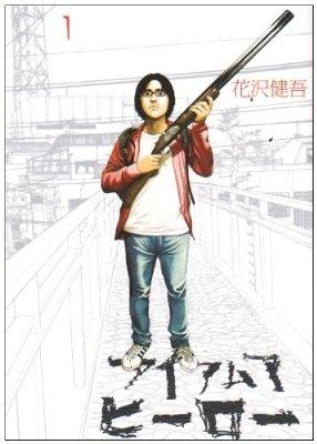 f:id:kun-maa:20120228202324j:plain